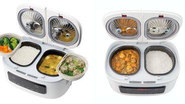 全網爆紅懶人族煮飯神器!「一次煮4道菜」的Twin Chef自動調理鍋5大特點介紹!