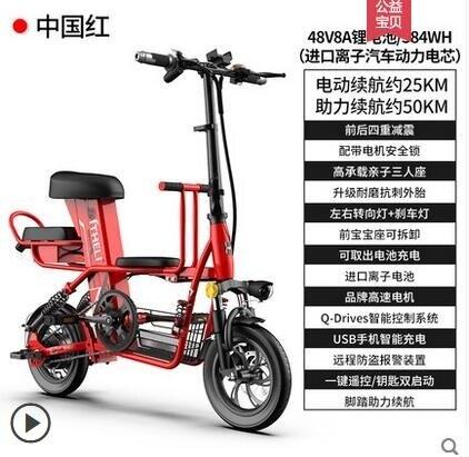 電動車琦利電動自行車男女迷你小型摺疊鋰電池代步滑板車成人代駕電瓶車
