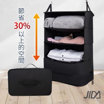 多層收納格,直接拉出掛起 下層收納髒衣服 背面可套在行李箱拉桿上 可節省30%以上空間 附有固定帶,收納物品不散亂