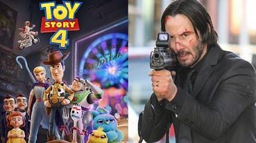 今夏上映!《玩具總動員 4》曝光首支正式預告 你看出哪一個玩具是「殺神」基努李維嗎?