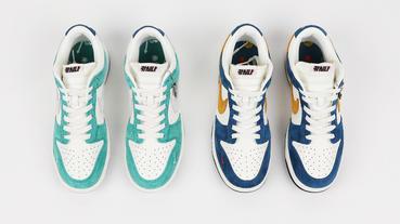 新聞分享 / 用鞋子紀錄韓國兩城運輸史 Nike x Dunk Kasina Low