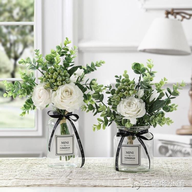 仿真花束假花客廳裝飾擺件北歐ins防真餐桌花塑料花桌面花藝擺設
