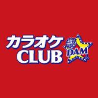 CLUB DAM伊予三島店