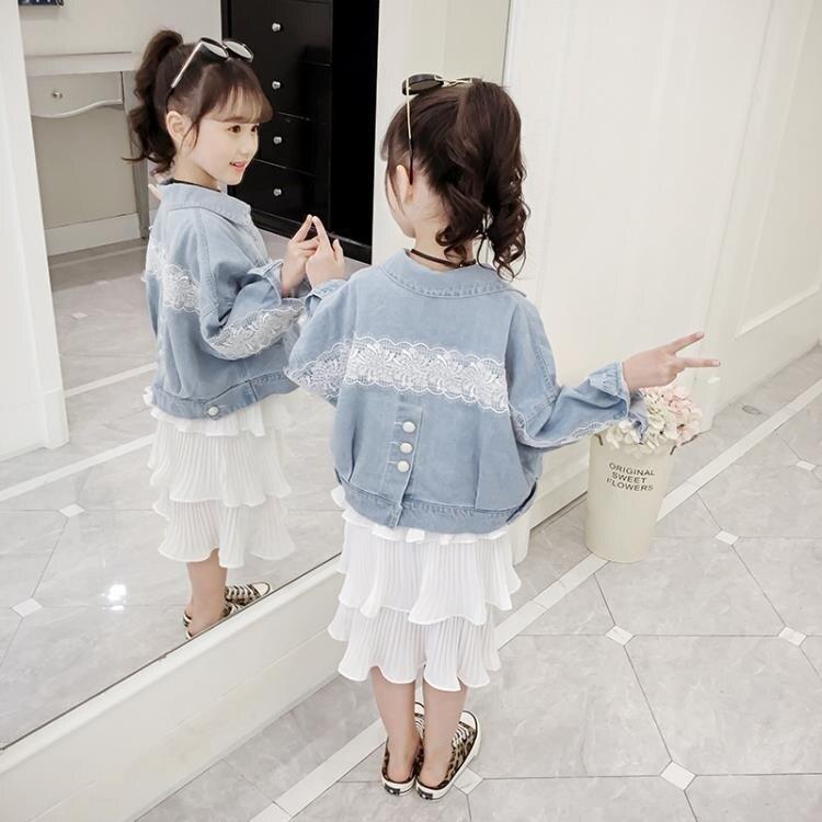 『75折限時下殺』兒童薄外套 童裝春款2020韓版女童牛仔外套春秋中大童洋氣兒童蕾絲上衣時髦潮