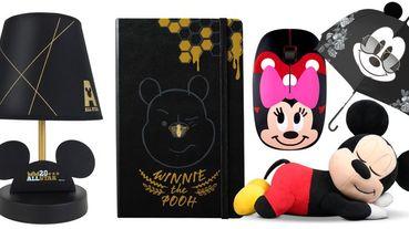 7-ELEVEN「迪士尼系列 2020鼠於你 集點送」登場!限量米奇造型檯燈、維尼筆記本超實用