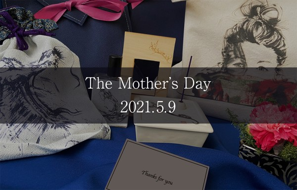 2021_mothers_day_TOP.jpg