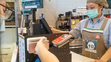 【摩斯漢堡】7/1起可用LINE Pay、街口支付、悠遊卡支付!