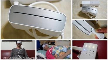 【開箱】獨創水按摩系統AURAI水波式按摩眼罩,可冷敷熱敷讓眼部舒壓的生活好物