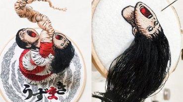 跪了!日本狂粉製作「伊藤潤二」超立體刺繡,高還原「漩渦」苦命情侶糾纏驚悚場景!