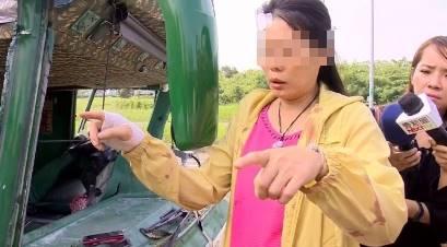 說謊?車禍輕傷女乘客稱「丟13萬現金」 警調監視器還原打臉