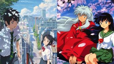 日本票選「最老哏的日本動漫設定」 你所看過的名作全都中槍了嗎?