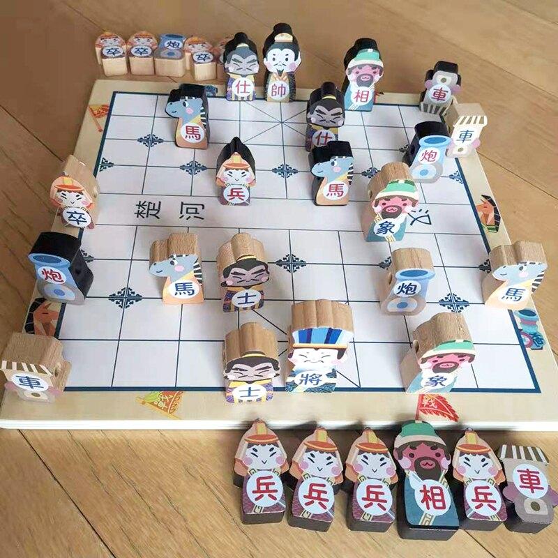 國際象棋 兒童卡通中國象棋 實木象棋盤 國際象棋牌益智游戲玩具棋親子互動『CM44414』