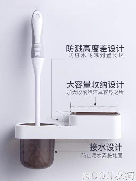 馬桶刷架套裝創意免打孔壁掛式洗廁所刷衛生間便池家用刷子置物架