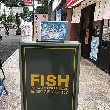 FISHのundefinedに実際訪問訪問したユーザーunknownさんが新しく投稿した新着口コミの写真