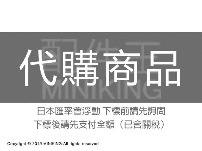 日本代購 DOSHISHA ACC-12CM LED 吸頂燈 空氣循環扇 電風扇 吊扇 6坪 調光 調色