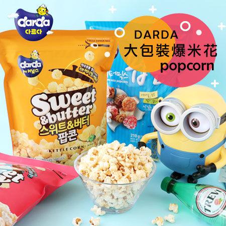 韓國熱銷爆米花 香脆可口 n大包裝CP值超高 n夾鏈袋設計 方便保存 n追劇、看電影首選