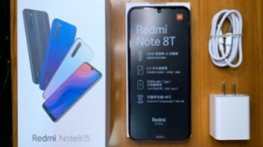 【開箱】紅米 Redmi Note 8
