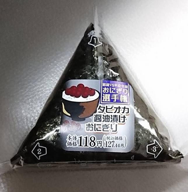 日本人創意無限,珍珠不但可以用來沖奶茶,撈醬油漬做飯糰都諗得出,佩服!(互聯網)