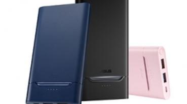 ASUS ZenPower 10000 熱銷! 再推「星空藍」、「晨霧粉」搶眼新色