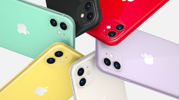 以舊換新『Apple Trade In』換購方案:最高折抵 NT$17,200,不用一萬輕鬆入手最新 iPhone 11 !