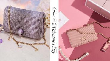 2020 七夕情人節限定包款!浪漫夢幻、童趣塗鴉包超吸睛,時髦又實用的送禮首選!