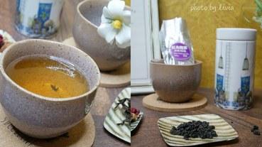【烏龍茶】POITC-C 太平洋島茶 紅烏龍 絲綢102│100%台灣茶 │台灣島茶 跟著Livia享受人生