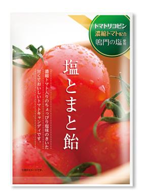加藤製菓 番茄鹽糖