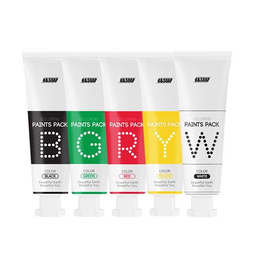 B&SOAP 彩色畫家水彩面膜
