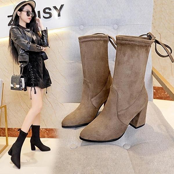 馬丁靴女冬季新款襪靴中筒粗跟高跟瘦腿英倫風百搭短靴彈力靴
