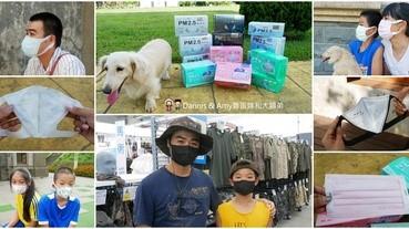 《康乃馨口罩團購》台灣製造的PM2.5 口罩。立體口罩。Z 摺口罩。兒童口罩。過敏族,通勤族,空汙季節防護的好朋友 ︱影片