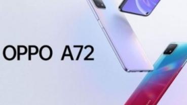 天璣 720 處理器首發 OPPO A72 5G 中國開賣
