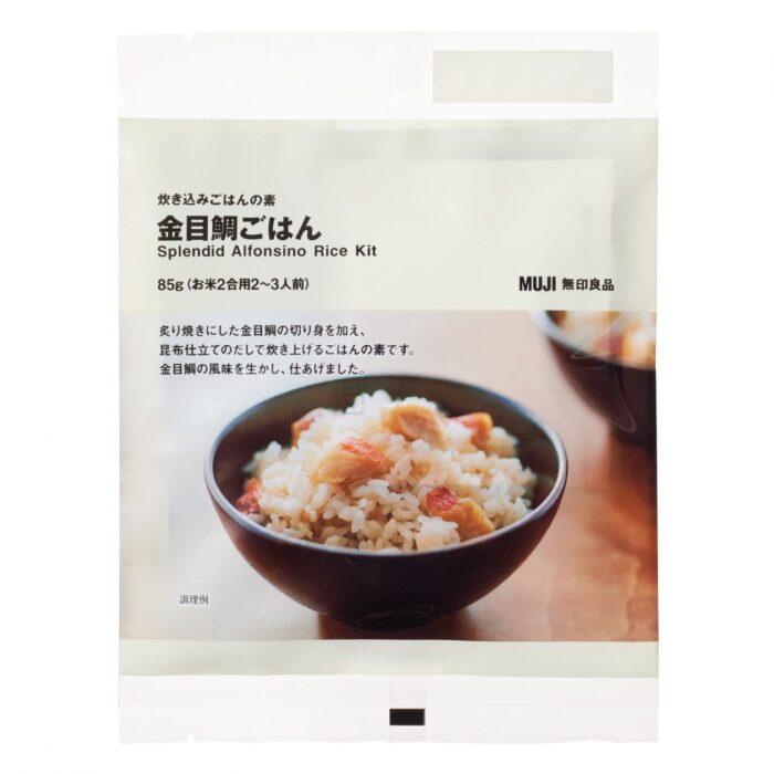金目鯛炊飯料包裝