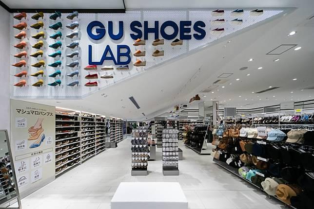 鞋癡必到嘅GU SHOES LAB,鞋款相當豐富。(互聯網)