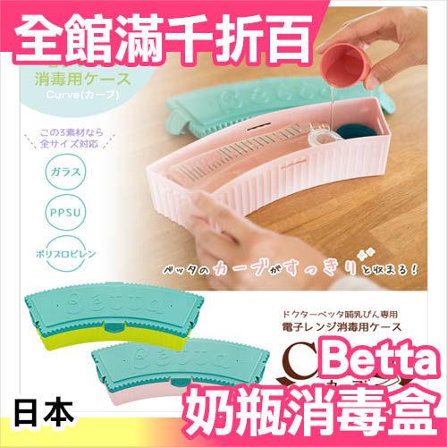 ★日本空運正版商品n★專利設計n★乾淨 衛生 簡單 殺菌n★日本設計 安全 安心