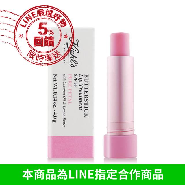 KIEHL'S 契爾氏 檸檬奶油護唇膏SPF30-櫻花粉(4g)-百貨公司貨