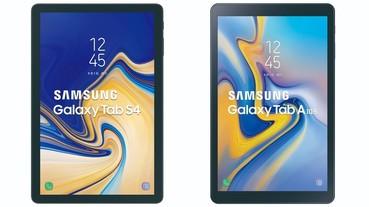 三星兩款平板來了!Galaxy Tab S4 及 Galaxy Tab A 10.5 預計八月底在台上市