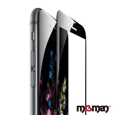 最佳厚度0.3MM光學透光100%還原螢幕9H硬度