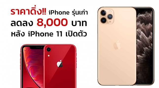 iphone-11-681x379
