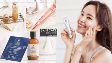 2020「抗初老」保養新品推薦!撫平局部細紋、保濕潤澤有感,肌膚重回膨潤透亮逆齡肌