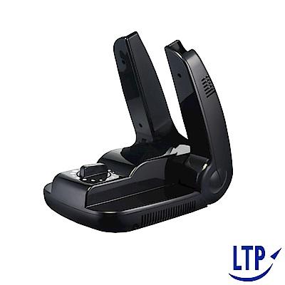 LTP 直立式多功能自動定時烘鞋機