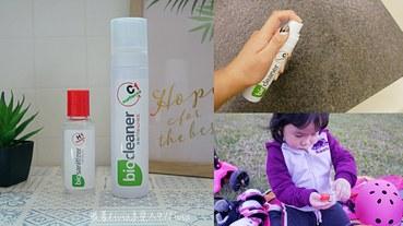 【隨身清潔小物】百歐淨化 Saniswiss Bio Pure 抗菌乾洗手凝露│百歐天然除油噴霧 保持乾淨注重衛生很重要 跟著Livia享受人生
