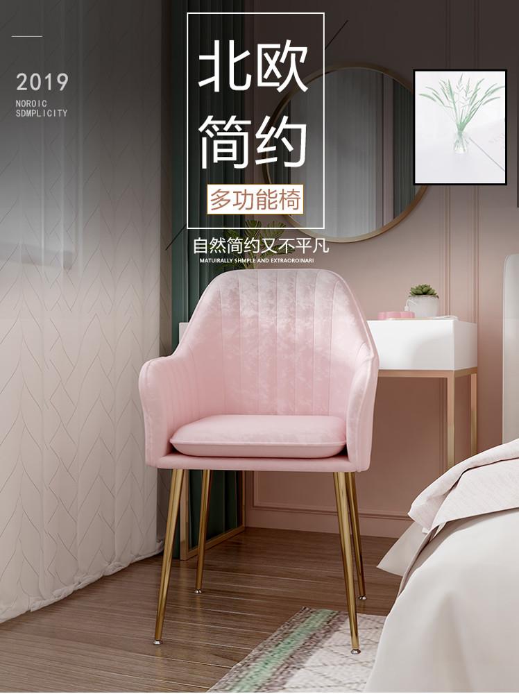 懶人沙發單人陽臺休閒椅簡約小沙發椅女生臥室客廳梳妝椅電腦椅子lx