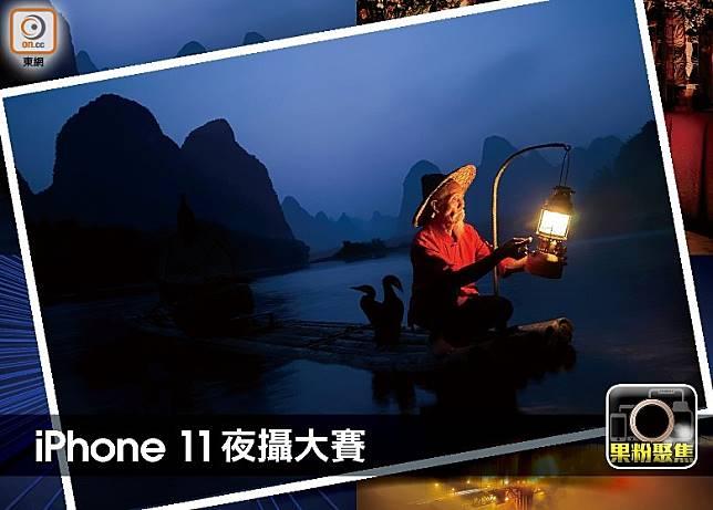 iPhone 11系列加入夜拍模式,圖為大師Austin Mann以 iPhone 11 Pro拍攝的夜拍相。(互聯網)