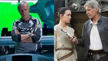 詹姆斯卡麥隆表態不愛《星際大戰 7》 比不上喬治盧卡斯的突破革新!