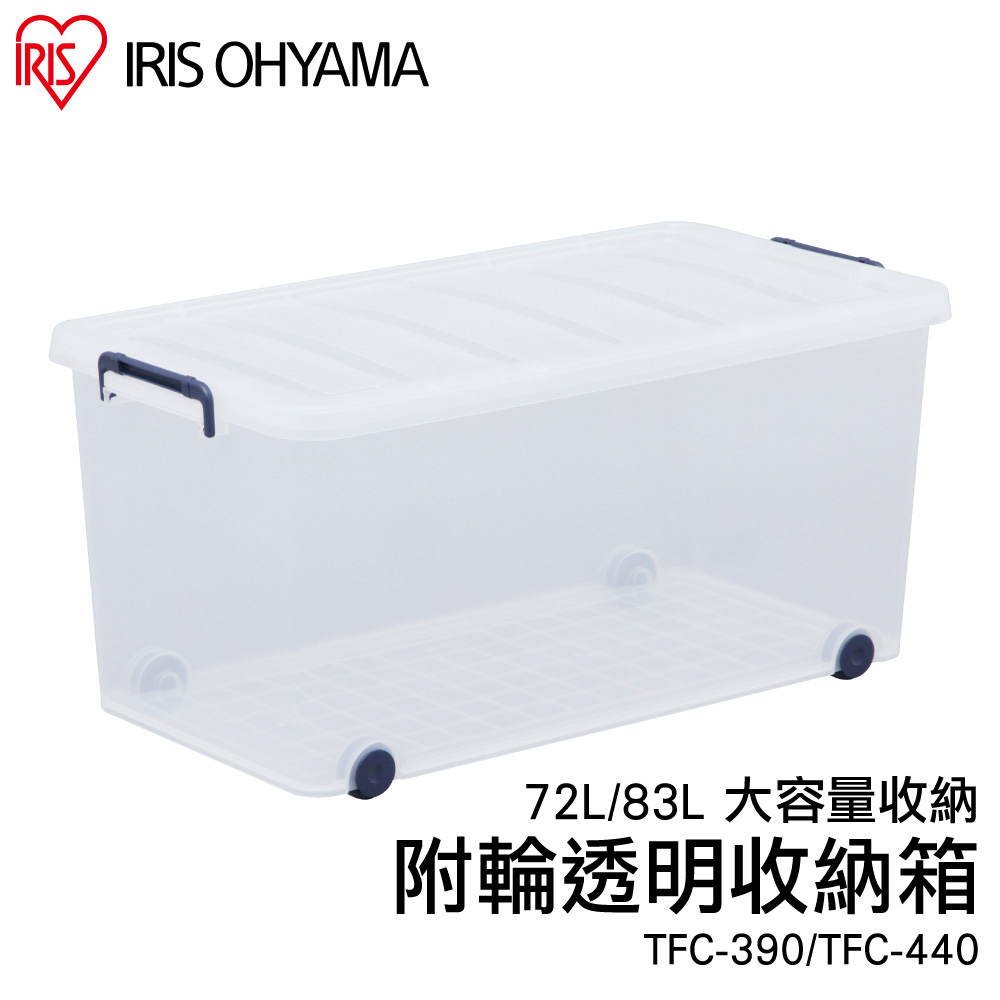 附輪透明收納箱超大容量,可堆疊設計