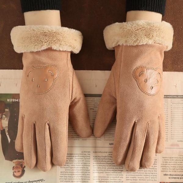 手套女士冬季保暖加絨加厚棉韓版可愛學生麂皮五指騎車騎行可觸屏 琉璃美衣