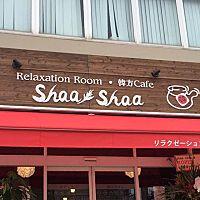 Shaa-Shaa(シャーシャ)