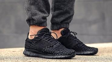 不容錯過!Nike 人氣「全黑」編織鞋釋出