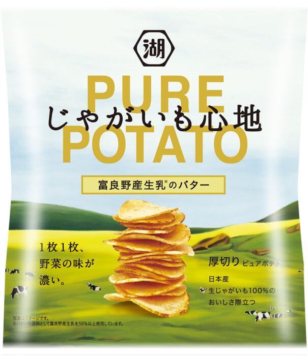 富良野產奶油味厚切洋芋片