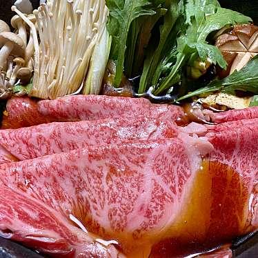 由布の料理宿 旅亭 田乃倉のundefinedに実際訪問訪問したユーザーunknownさんが新しく投稿した新着口コミの写真